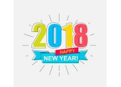 手绘2018年海报素材
