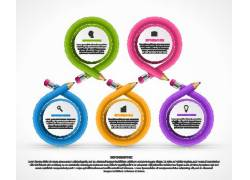 彩色立体圆环铅笔图表