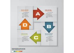 彩色箭头商务图表
