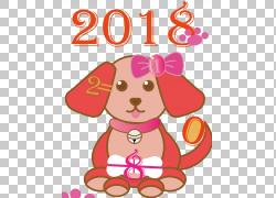 卡通狗新年图片