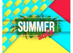 夏季打折促销海报