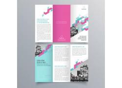粉蓝创意三折页图片