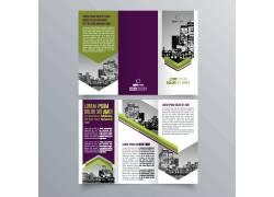 紫色时尚三折页图片