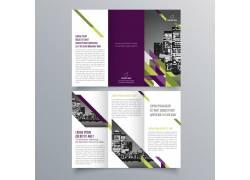 简约紫色几何设计感折页图片