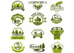 草绿色地球日树木图标