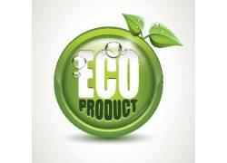 绿色叶子生态环保图标