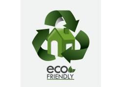 共建绿色家园标志设计