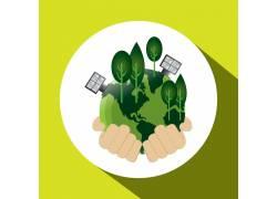 共创绿色家园