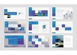 蓝色商务画册设计
