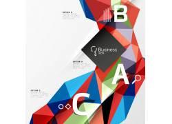 彩色商务图表设计