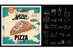 卡通美食披萨设计图片