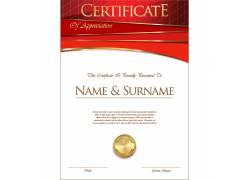 红色金属证书