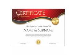 红色荣誉证书