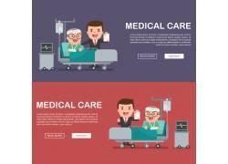卡通医疗保险插画图片