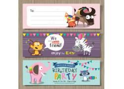 小动物明信片图片