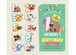 小动物卡片图片