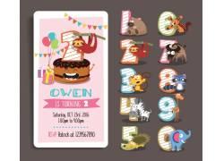 动物园数字卡片图片
