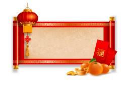 新年春节广告背景