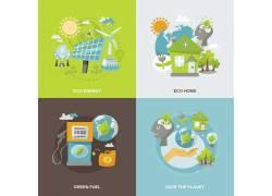 节能环保背景设计