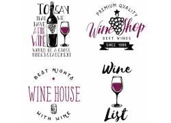 葡萄酒标识