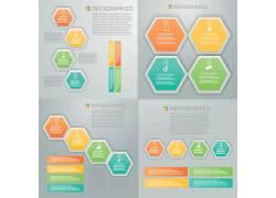 矢量信息图表设计