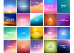彩色梦幻标签设计