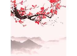 红梅与山脉