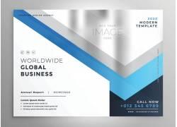 企业画册封面设计图片