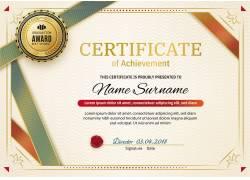 获奖证书模板