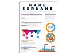 商务信息图表设计
