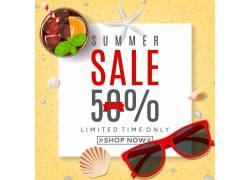 夏日促销广告设计