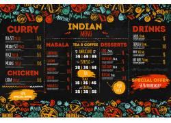 餐饮海报设计