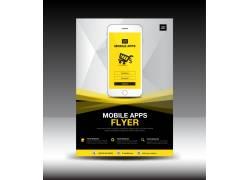 数码产品宣传单模板设计图片