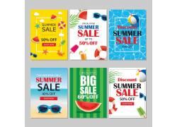 夏日旅游广告设计