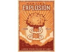爆炸蘑菇云复古海报