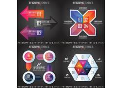 彩色信息图表