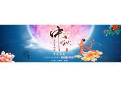 中秋节嫦娥电商海报