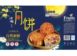 朴素中国风中秋月饼食品包装设计图