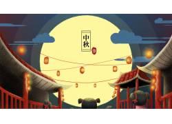 古典传统的中秋节