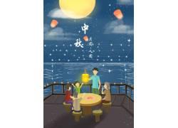 中秋节一家人赏月