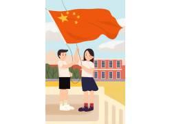 卡通国庆升旗
