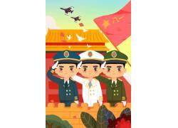 卡通国庆军事海报