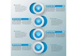 蓝色圆形数据统计素材图片