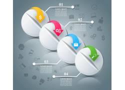 企业信息数据PPT素材