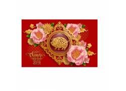 2109年中国风红色喜庆猪年海报模板设计素材