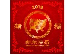 红色喜庆新年海报