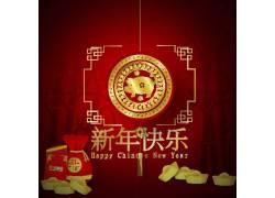 红色新年海报