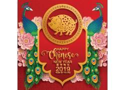 红色猪年喜庆海报