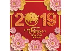 红色2019新年海报