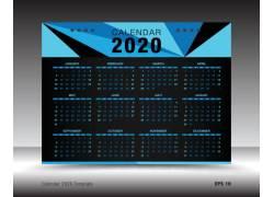蓝色科技新年台历